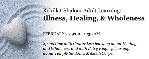 Kehillat Shalom Adult Learning - Illness, Healing, and Wholeness