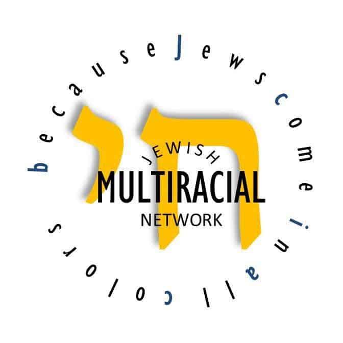 jewish-multiracial-network